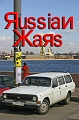 Russian Cars